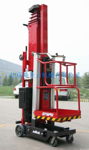 单桅柱套筒式升降机
