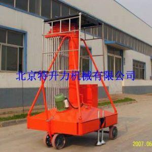 拖车折臂式高空作业平台